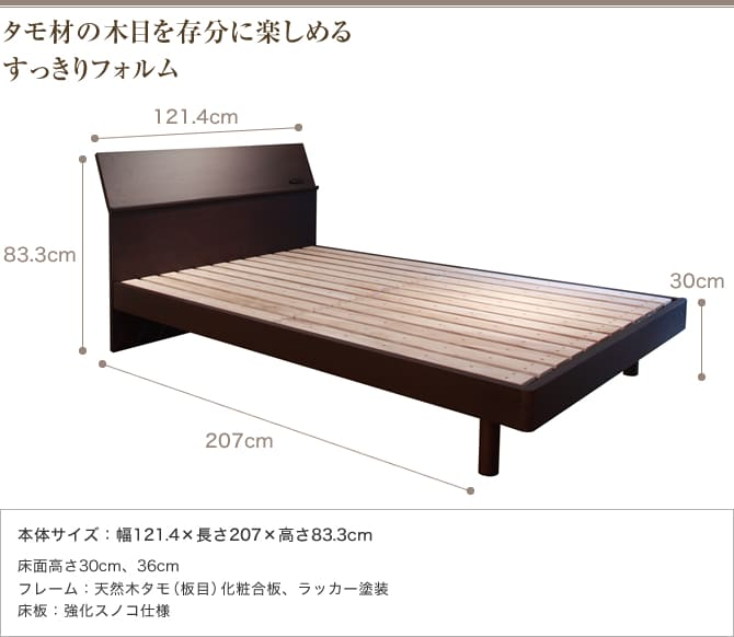 ネルコのベッドサイズ