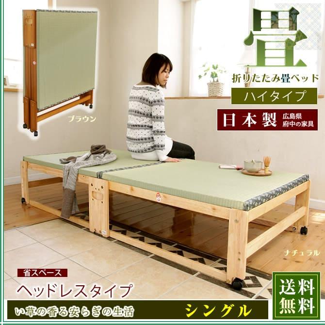 ネルコの畳ベッドの評判